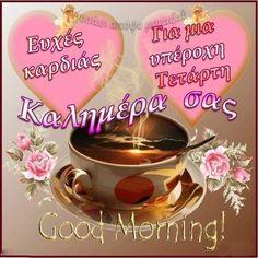 Greek Quotes, Good Morning, Wednesday, Beautiful, Buen Dia, Bonjour, Good Morning Wishes