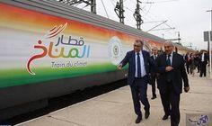 """قطار المناخ يحل في مؤسسة محمد السادس…: تتميز فضاءات """"قطار المناخ""""، الذي حط الرحال في الدار البيضاء، في إطار جولة تشمل 12 مدينة مغربية،…"""