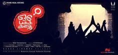 Oru Pakka Kadhai Poster