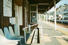 三ヶ日駅 01 by mii*(みぃ*), via Flickr