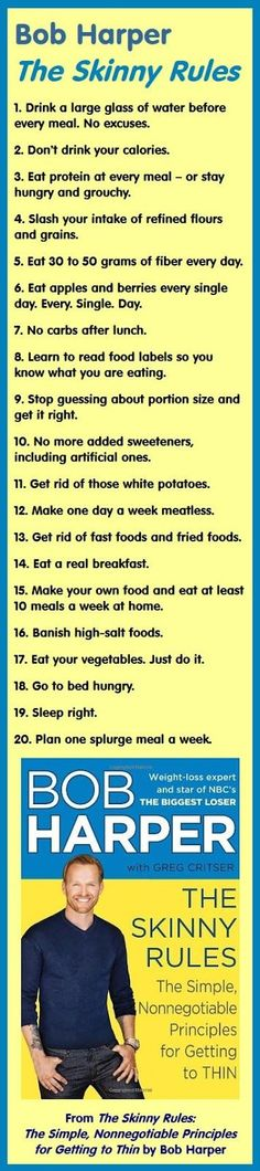 Im going to try two a week until i am able to implement them all.  This week's starters: no more fast food and don't drink your calories.