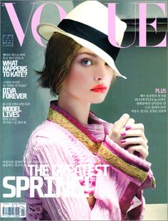 'Peerless' Natalia Vodianova by Steven Meisel - Vogue US January 2008 (Styling: Grace Coddington) Vogue Magazine Covers, Fashion Magazine Cover, Fashion Cover, Vogue Covers, Natalia Vodianova, Foto Fashion, Vogue Fashion, Fashion Models, Anna Wintour