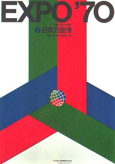 inu1941-1966:  EXPO '70 poster AD: Shigeo fukuda 福田繁雄