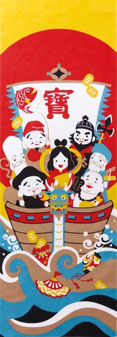 Japanese Fabric, Japanese Art, Nutrition Pyramid, All About Japan, Kimono Design, Maneki Neko, Washing Clothes, Hand Towels, Kids Rugs