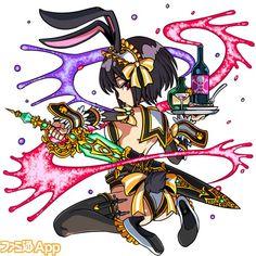DragonPorker : ベルモット