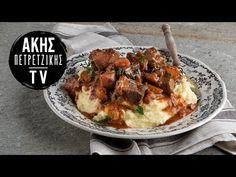 Μοσχαράκι μπουργκινιόν από τον Άκη Πετρετζίκη. Φτιάξτε το κλασικό γαλλικό κυρίως γεύμα, μοσχάρι bourguignon και συνοδεύστε με πουρέ πατάτας! Biscotti, Mashed Potatoes, I Am Awesome, Cooking Recipes, Meat, Chicken, Ethnic Recipes, Food, Youtube