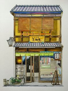 Building Facade : Tofu Restaurant in Kyoto Japan #kinfineart
