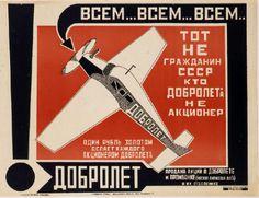 http://www.artimpression.co.jp/russianplane.png