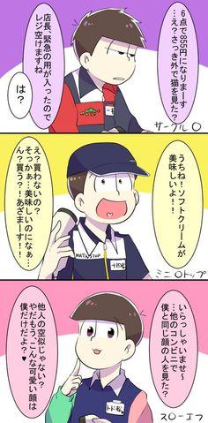 コンビニ松  弟松 Comics, Anime, Anime Shows, Comic Books, Comic Book, Comic, Cartoons, Comic Art, Graphic Novels