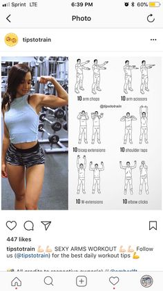 Fitness Workouts, Yoga Fitness, At Home Workouts, All Body Workout, Post Pregnancy Workout, Shoulder Workout, Health And Fitness Tips, Physical Fitness, Exercises