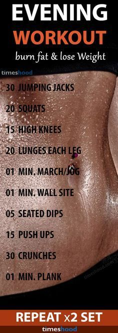 Best workout for weight loss. 10 effective morning and evening fat burn workout . - Best workout for weight loss. 10 effective morning and evening fat burn workout you can do daily. Fitness Workouts, Fun Workouts, At Home Workouts, Fitness Tips, Health Fitness, Yoga Fitness, Morning Workouts, Fitness Foods, Best Morning Workout
