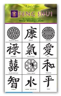 Charge your water with Feng Shui. The ancient system of placement and alignment works with the energies of earth elements and energies of belief. These graceful symbols represent broad concepts that r Feng Shui Design, Feng Shui Art, Consejos Feng Shui, Feng Shui Bedroom Tips, Feng Shui Symbols, Feng Shui History, Feng Shui Items, How To Feng Shui Your Home, Feng Shui Colours