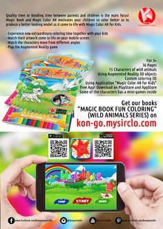 Magic Book, Best Model, Motivate Yourself, Quality Time, Your Child, Coloring Books, Children, Kids, How To Look Better
