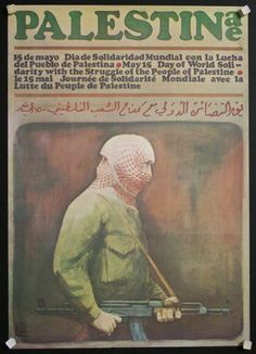 Political OSPAAAL poster.Lebanon Fighters.Muslim.Arab 30.Socialism.World History