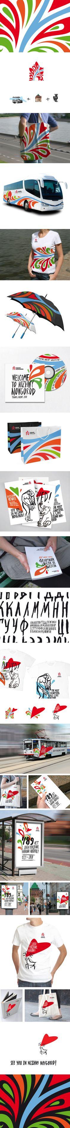 Identity for Nizhny Novgorod, Russia, developed at the British High School of Design by Masha Ponomareva #packaging #branding #marketing (sample)