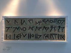 Bardo museum Roman mosaic Indian numbers