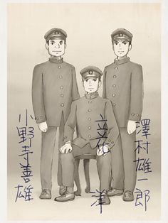 """An old military portrait of Yoshio Onodera (left), Hiroshi Tachibana (center), and Yūichirō Sawamura (right) - """"From Up on Poppy Hill"""" (2011)"""