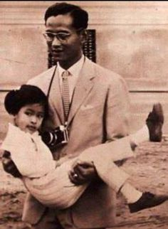 Long Live The King.  Bhumibol Adulyadej is the reigning King of Thailand. He is known as Rama IX. Having reigned since 9 June 1946, he is the world's longest-serving current head of state and the longest-reigning monarch in Thai history. http://www.islandinfokohsamui.com/