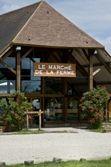 La Ferme de Viltain, Magny-les-Hameaux, France