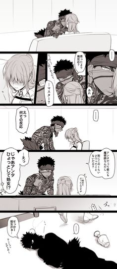 I have no idea what this says but its cute Manga Couple, Couple Art, Manga Anime, Anime Kiss, Fate Stay Night Anime, Estilo Anime, Short Comics, How To Make Comics, Fate Zero
