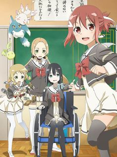 Anime News Network - Pony Canyon Will Release Yuki Yuna is a Hero, Denki-Gai no Honya-san in North America