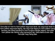 Surah Al-Mukminun (1-22) – Sheikh Muhammad Khalifah Ath Thaaqib dengan Terjemahan Bahasa Indonesia - YouTube