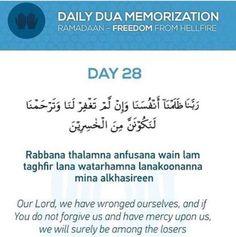 Ramadan Dua List, Ramadan Prayer, Ramadan Day, Ramadan Mubarak, Muslim Ramadan, Prayer Verses, Quran Verses, Quran Quotes, Islamic Phrases