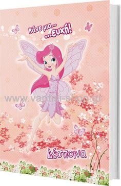 Βιβλίο ευχών - Νεράιδα με Πεταλούδες Princess Peach, Paper, Books, Fictional Characters, Art, Art Background, Libros, Book, Kunst