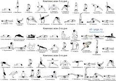 Komplex jóga pro začátečníky