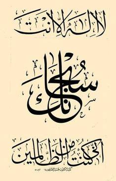 DesertRose.... Aayat Bayinat