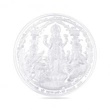 THREE GOD SILVER COIN