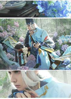 HeYang(禾暘) Abe No Seimei Cosplay Photo - Cure WorldCosplay