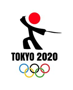 2020 Olympics, Tokyo Olympics, Big Design, 2020 Design, Olympic Logo, Game Logo Design, Vs The World, Tokyo 2020, Advertising Poster