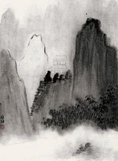 云深处 by zhu yamei