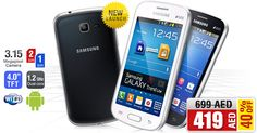 ED 419/- only Samsung Galaxy Trend Duos S7392 (Dual SIM) Best Price, Limited Stock! Buy NOW: ➜ is.gd/pW4YG1