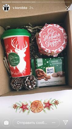 Holiday gifts for her 2018 46 Ideas Christmas Gift Baskets, Christmas Gift Box, Homemade Christmas Gifts, Diy Gifts, Christmas Time, Holiday Gifts, Christmas Crafts, Christmas Decorations, Chocolate Navidad