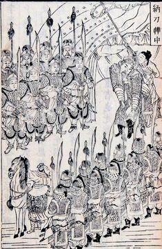 Chinese Armor, Military Drawings, Arm Armor, Modern Warfare, Hanfu, Renaissance, Medieval, History, Artwork