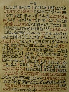 ancient ian ebers medical papyrus column methods for  essay on ian civilization ancient mesopotamia essay