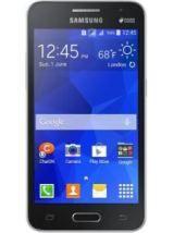 Best Samsung Mobile Phones Under 6000