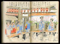 Sketch 2013 by Studio Takema , Kyoto Japan