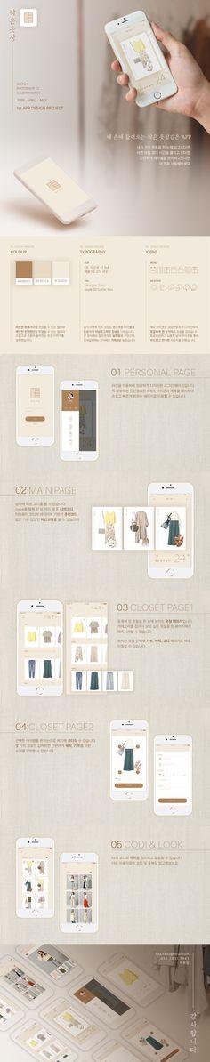 Web Design, Layout Design, Ui Portfolio, Real Estate Ads, Promotional Design, Composition Design, Website Layout, Banner Design, Logo Inspiration