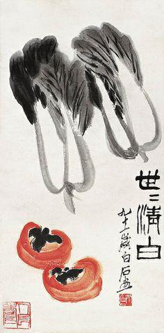 齐白石 世世清白 Qi Baishi (齊白石, 1864-1957) ages of innocence