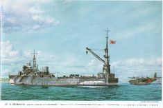 The Akitsushima