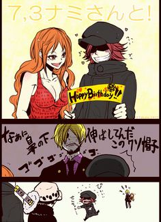 nami and luffy relationship test