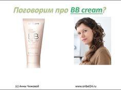 ▶ BB cream от Орифлейм. Тестируем и сравниваем - YouTube