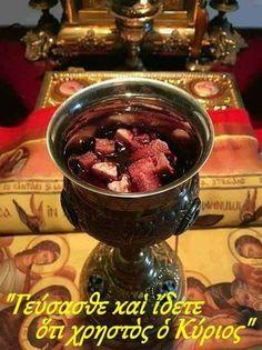 Λόγια Χριστού (ΚΤ) Russian Orthodox, Orthodox Christianity, Christian Faith, Holy Spirit, Catholic, Blessings, Santa, Facebook, Icons