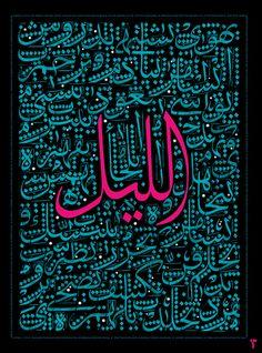 IBN EL LEIL - by Leo Burnett Beirut for Mashrou' Leila, 2015 - https://www.behance.net/gallery/31765101/Mashrou-Leila-Ibn-El-Leil