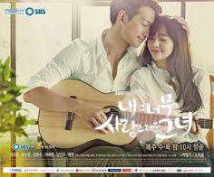 MY LOVELY GIRL: Hyun Wook (Bi Rain) es el compositor y productor de una compañía de entretenimiento. Después de perder a su novia se cierra al la música y el amor. Con el fin de ayudarla, busca a Se Na (Krystal Jung), la hermana menor de su novia muerta, y sin darse cuenta se enamorará de ella. Ella desea convertirse en compositora, pero su vida no ha sido fácil y luchará ante todo por conseguir su sueño