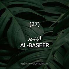 Allah, Movies, Movie Posters, Instagram, Films, Film Poster, Cinema, Movie, Film