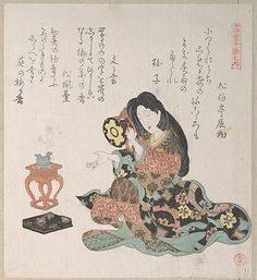 Lady Beating a Hand-Drum (Tzusumi) By the Side of The Incense Burner Kubo Shunman (Japanese, Date: probably 1815 Culture: Japan Medium: Part of an album of woodblock prints (surimono); ink and color on paper Kabuki Dance, Japanese Incense, Flower Artists, Art Japonais, Japanese Painting, Japan Art, Historical Maps, Orient, Vintage Wall Art